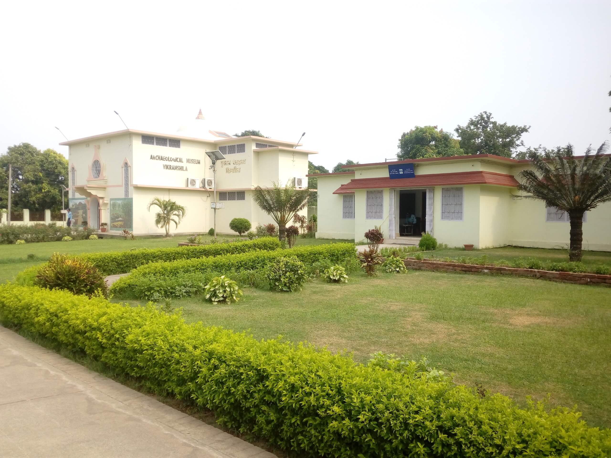 Archaeological Site Museum Vikramshila picture