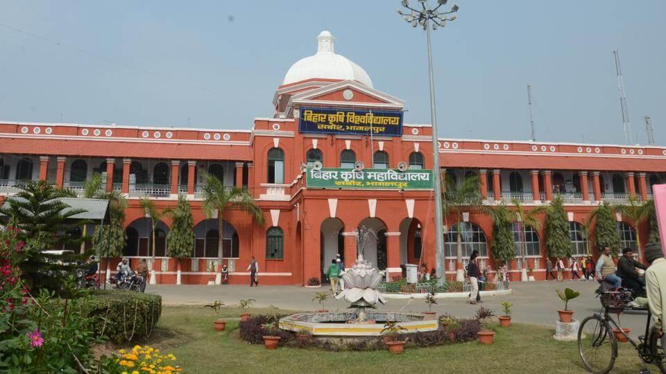 Bhagalpur Agriculture college photo