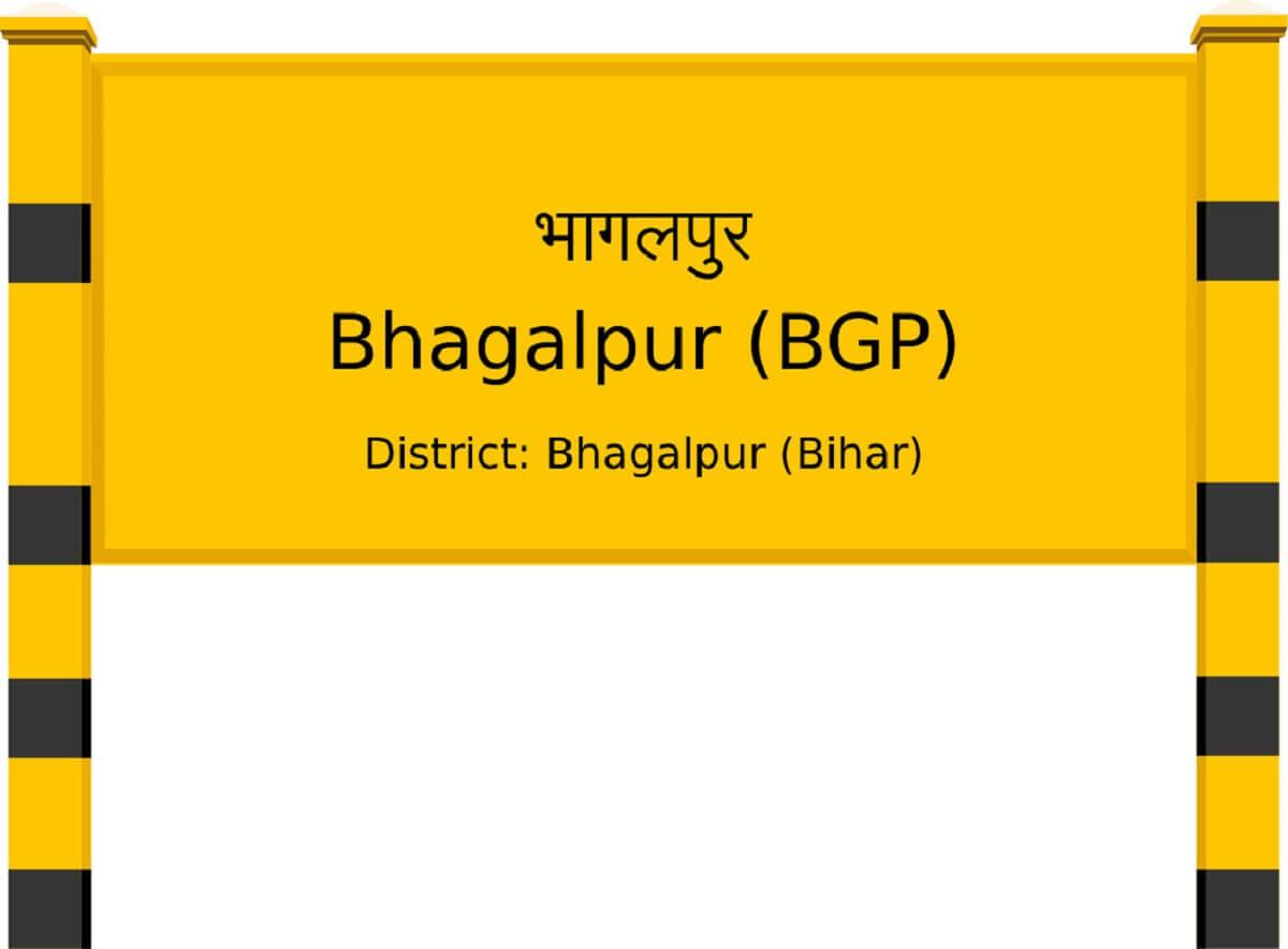 Bhagalpur BGP Railway Station sign board