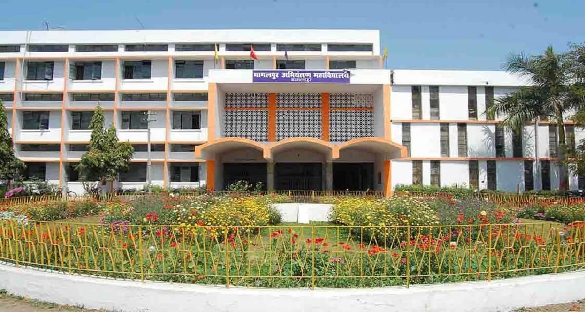 Bhagalpur Engineering college photograph