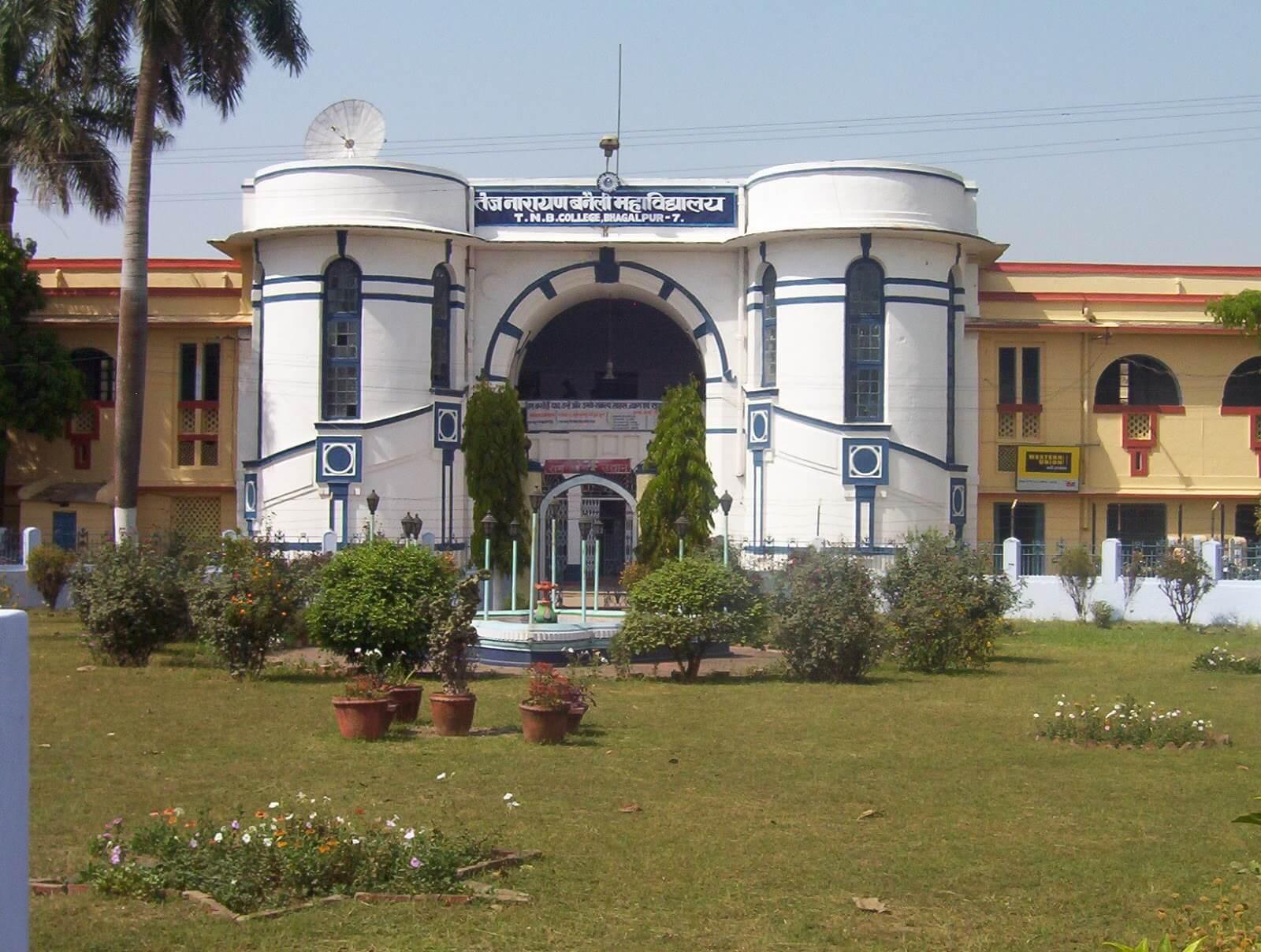 Bhagalpur TNB college front view
