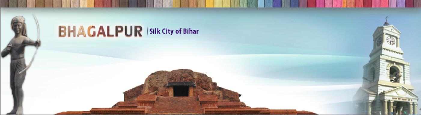Bhagalpur banner for Facebook cover photo