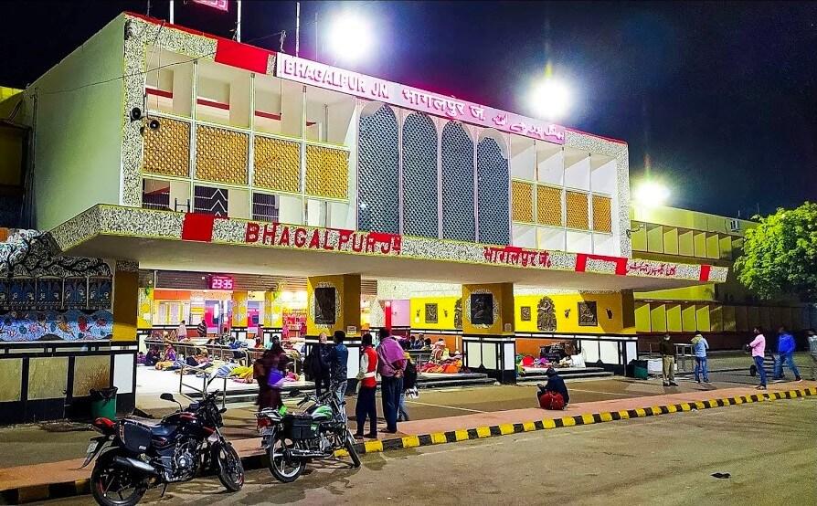 Bhagalpur station ka photo