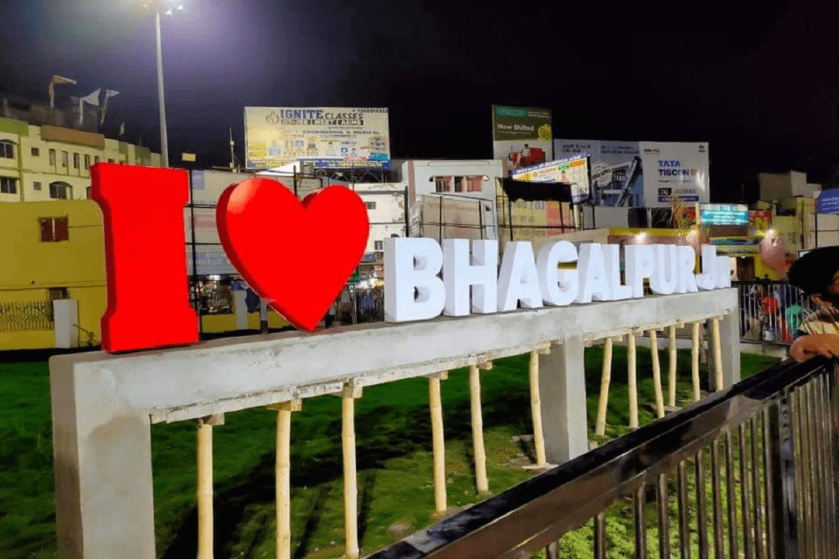Bhagalpur station park image of I Love Bhagalpur Junction