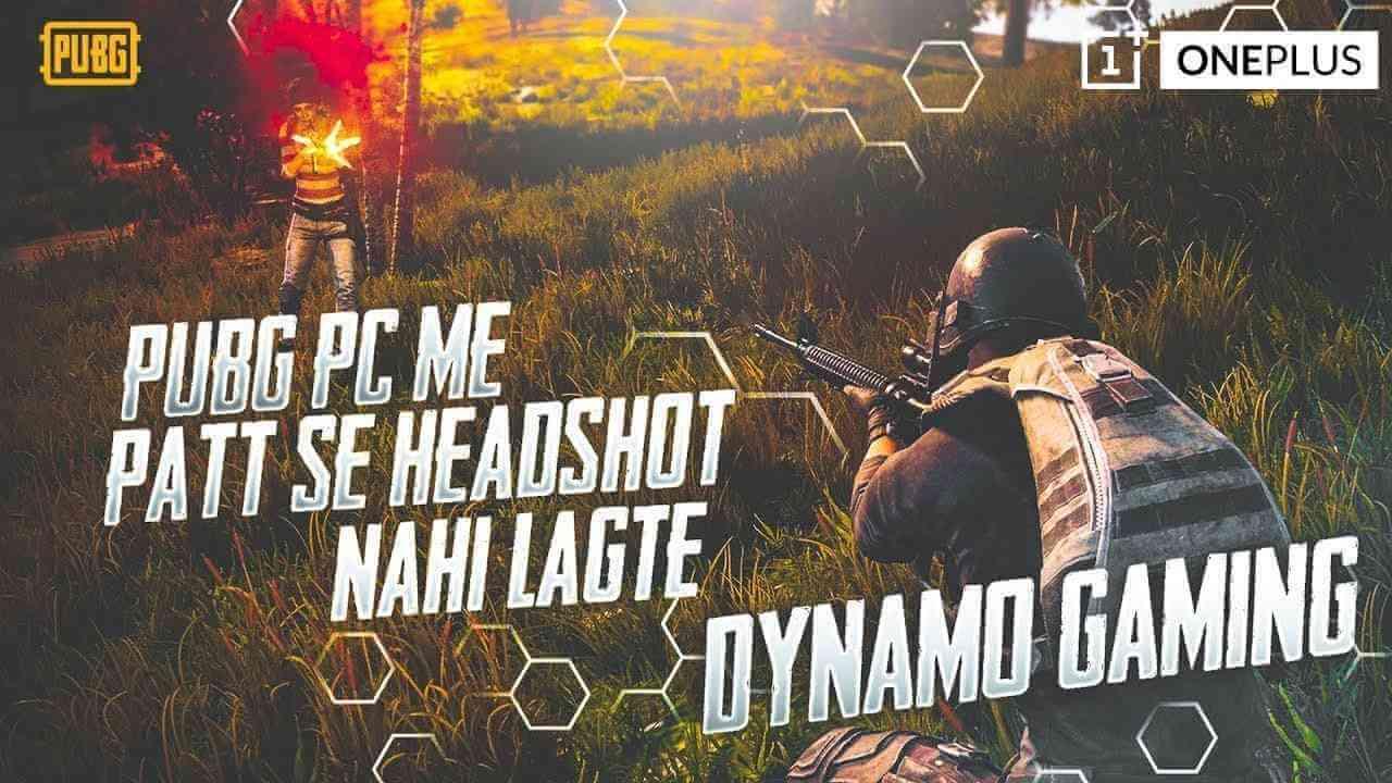 Dynamo Patt se Headshot Wallpaper