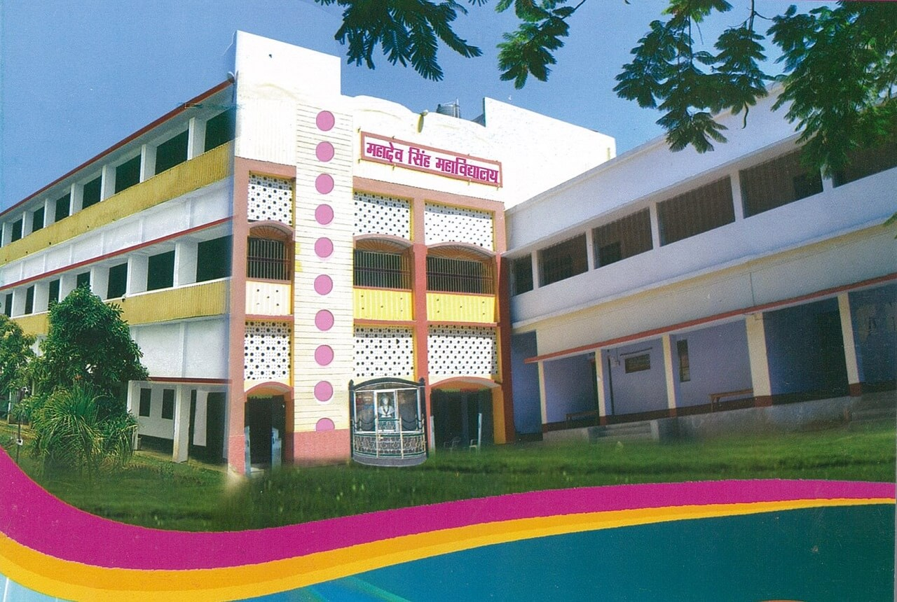Mahadev Singh College Gate click
