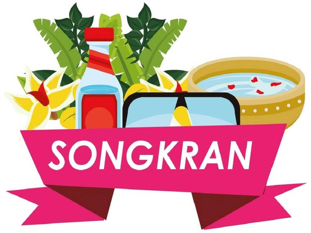 Songkran festival text ribbon aesthetic wallpaper