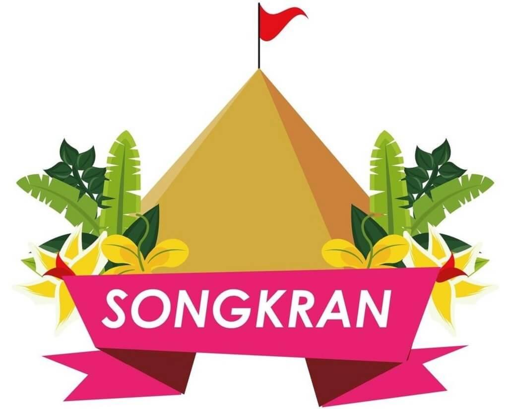 Songkran picture ribbon mountain flowers